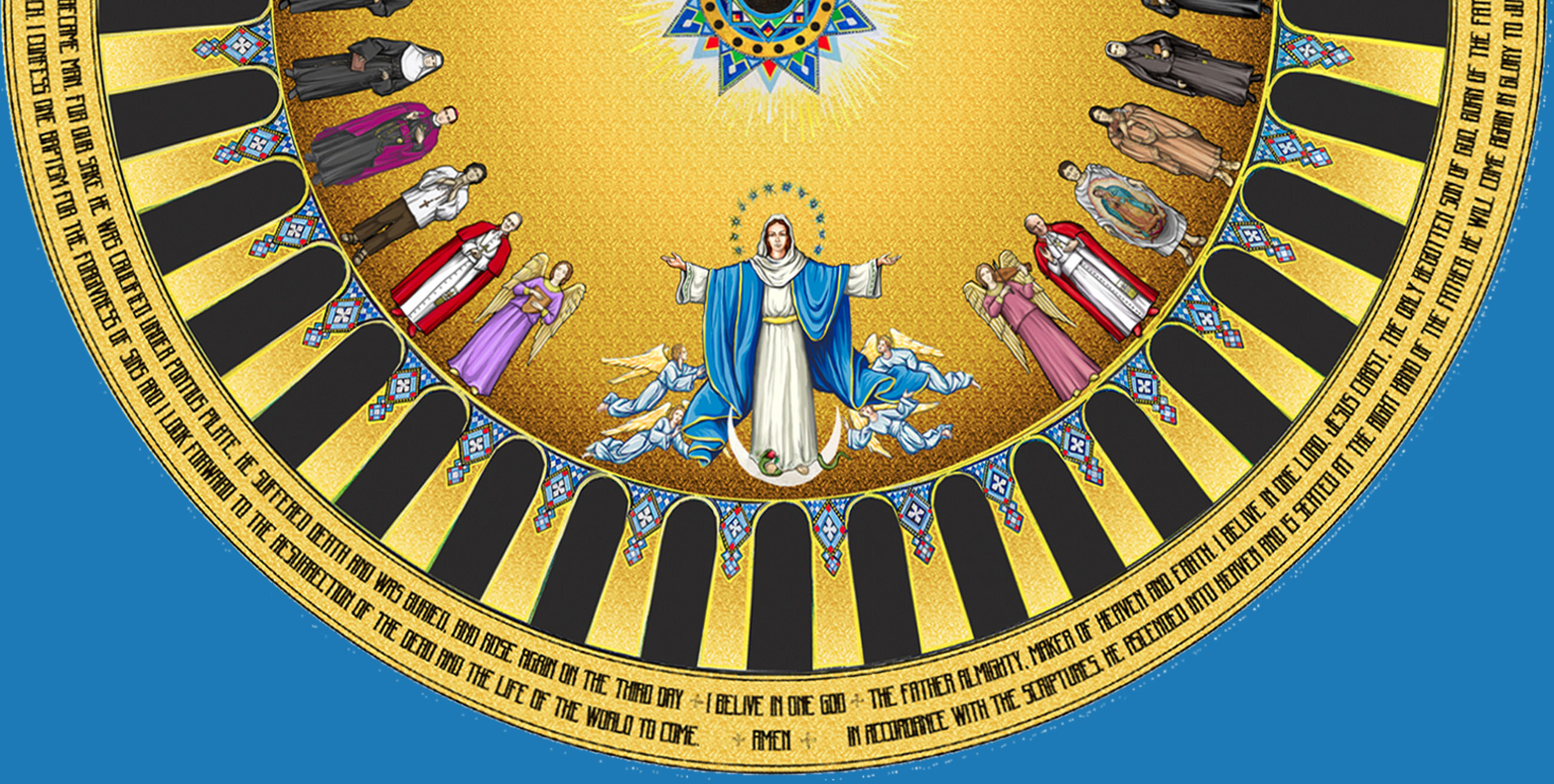 Mosaic to be crowning jewel of americas national shrine help us finish the trinity dome honoring the legacy of the basilica biocorpaavc Image collections